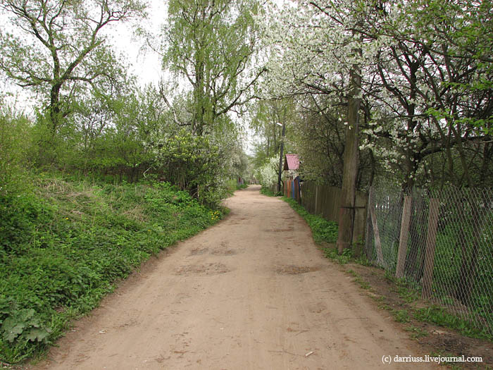 minsk_village