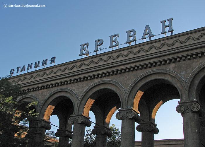 yerevan_056