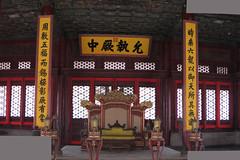 china throne small