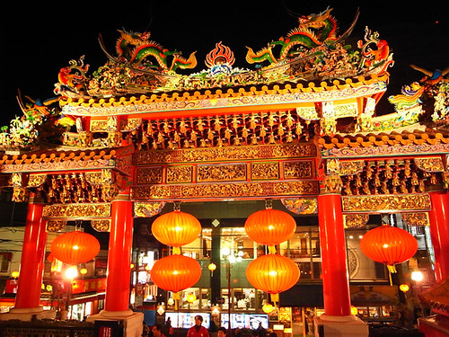 Guang Gong Temple