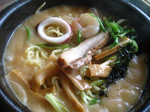 Bubbling Bowl of Ishiyaki Ankake Ramen