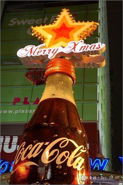 DSC_4800可口可樂聖誕