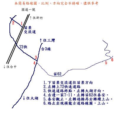 20071215carmap