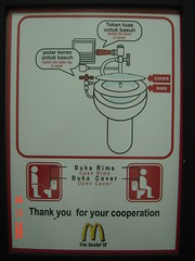 Toilet Manual - McDonald's - Kuta - Bali - Indonesia (Leo Roubos) Tags: loo ladies bali woman house man pee water sign standing closet indonesia bathroom sitting room seat toilet spray mcdonalds pot wc wash cover shit restroom instructions how guide manual piss pissing symbols urinate rims bog information lavatory indonesian instruction explanation potty gents throne malay mcdonald urinating lever kuta toiletroom guiding explaining bahasa shithouse privy howtouse supershot kencing