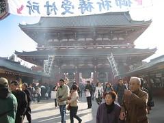 07-08 跨年東京行 360