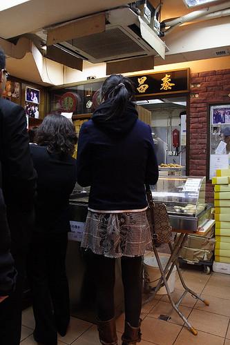 泰昌餅店 (by Audiofan)