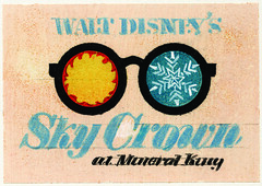 "Walt Disney's ""Sky Crown"" Logo 6"