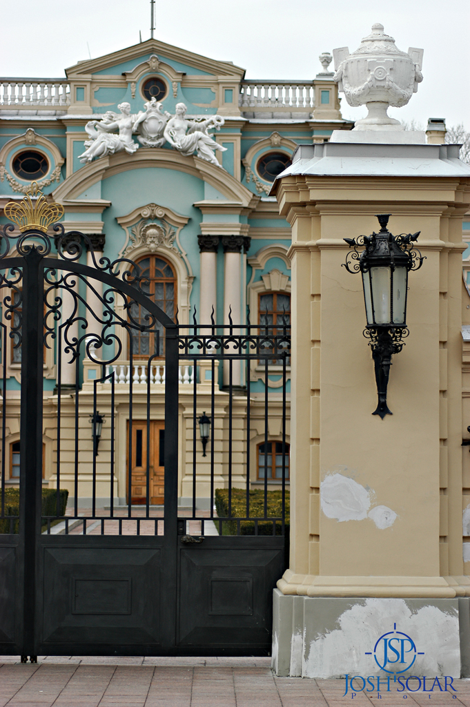 mariyinskiy palace