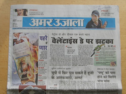 Amar Ujala (NC) | Flickr - Photo Sharing!