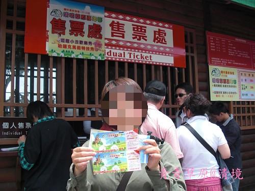 青青草原CIMG2704