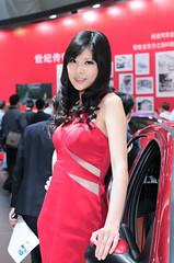 AUTO2011_12 (H Yao) Tags: portrait automobile exhibition shanghai nikond300