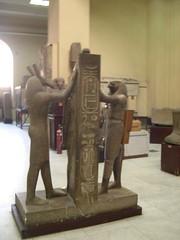 Horus Anubis (upyernoz) Tags: statue egypt horus anubis  egyptianmuseum
