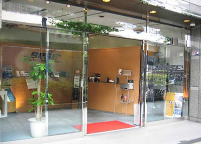 BOSE 渋谷ショールーム