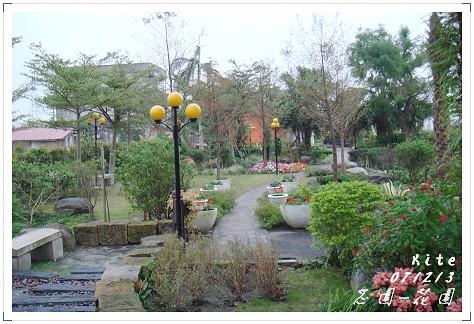 071213花園1.jpg