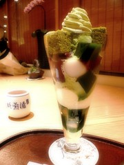 Maccha Parfait, Tsujiri @ Shiodome, Tokyo, Japan //  (rather complex) Tags: red food color green art beautiful cake japan tangerine fruit dessert japanese tokyo yummy beans kyoto colorful soft pretty tea sweet cream gourmet icecream   jelly chestnut  mochi shiney elegant expensive matcha greentea jewels kreme classy parfait shiodome maccha  azuki sweettooth honeycake      tsujiri  vanila delisious