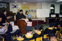 EunB_photo_065 (Henrykim.kr) Tags: korea 1999 wonju