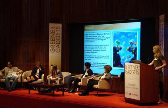 Mobile Renewable Energy Panel: Katie Fehrenbacher, Arthur Huang, Regan Warner-Rowe, Peng Lim, Christina Lampe-Onnerud, Daniel Porras