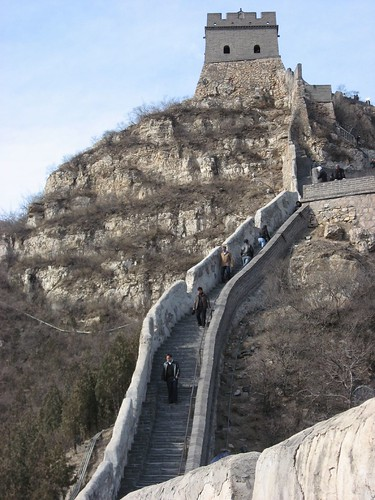 Beijing - Great Wall - Steep Climb...