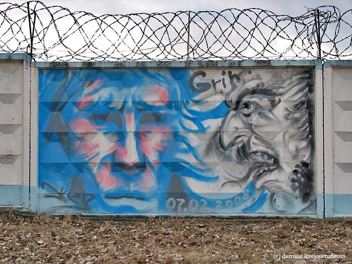 minsk_graffitti