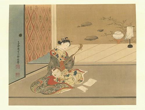 Dama tocando el Samisem -artista Shunsui Katsu-Miyagawa.-recortado el marco
