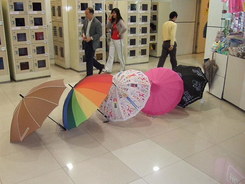 Rainbow City Lifestyle Mall