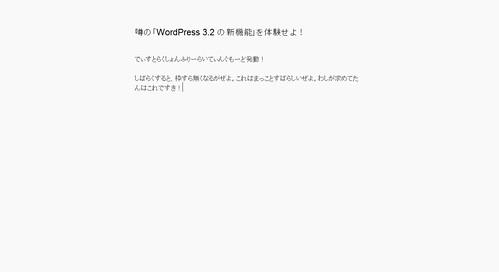 ディストラクションフリーライティングモード発動!