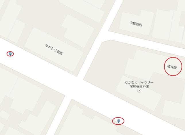 鳥取岩井屋溫泉.JPG
