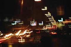 Ģertrūdes iela