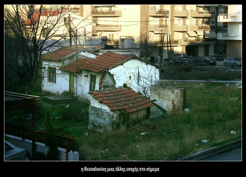 old house from thessaloniki