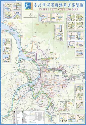 台北市河濱腳踏車道導覽圖-2008