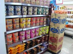instant noodles - aisle 2