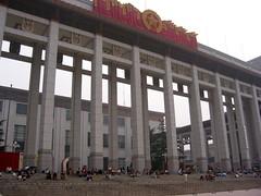 Beijing 2002 (Cedric Sam) Tags: china history museum asia beijing  tiananmensquare pkin   placetienanmen placetiananmen