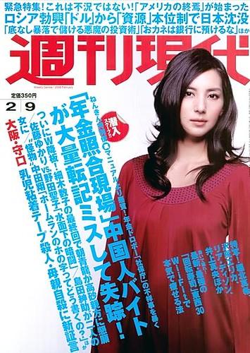 相沢紗世の画像48657