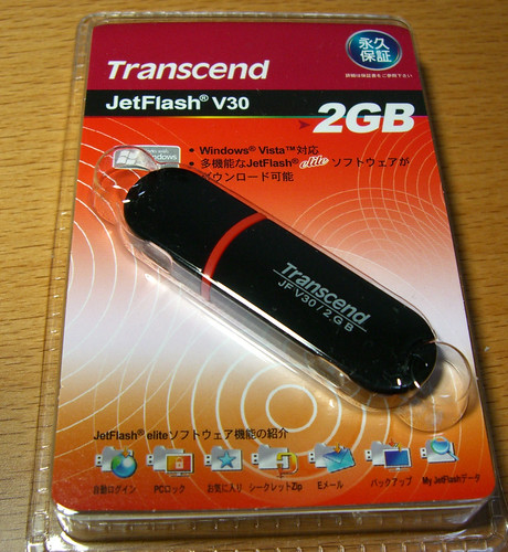 Transcend JetFlash V30