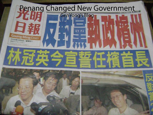 New Government of Penang