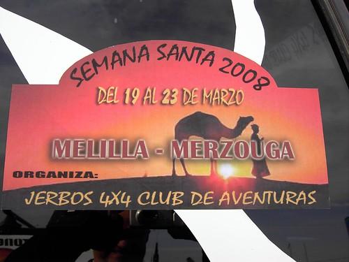 MERZOUGA-SAHARA-2008-8MP 013
