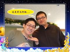 20080301_05【台北】樂子Brunch