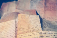 я к вам пишу, чего же боле