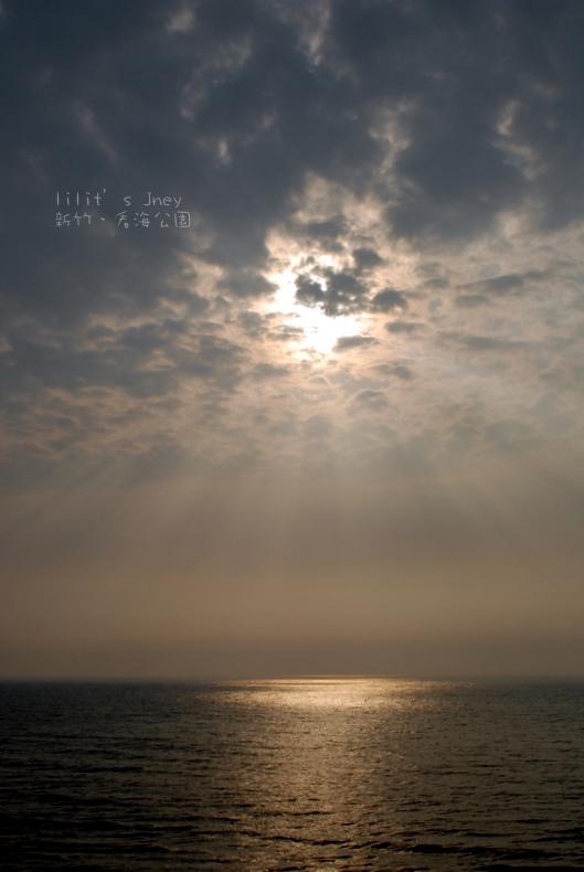 20080427_新竹看海公園#17