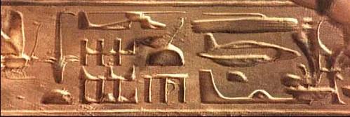 objetos voladores en jeroglificos