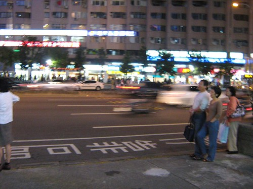 Taipei Streets at night 2