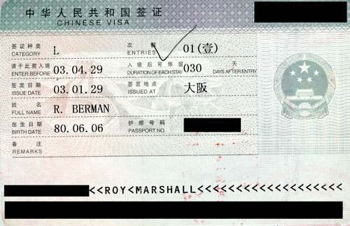 student permit application in addition to entry visa fee