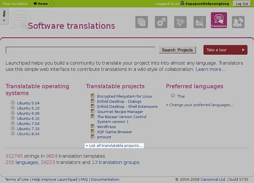 launchpad-translate-project