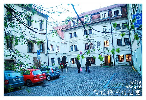 080426_a02布拉格。住公寓
