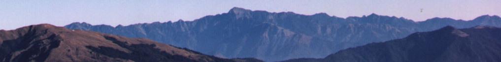 Holy Ridge