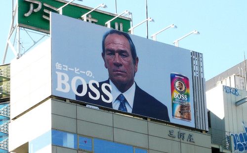 tommy lee jones on japanese ad