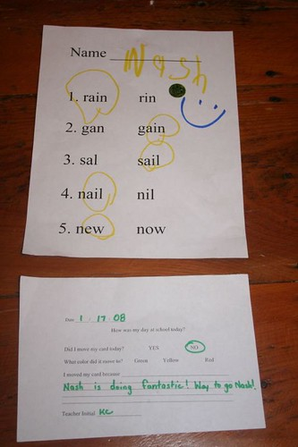 First Spelling Test 100%!