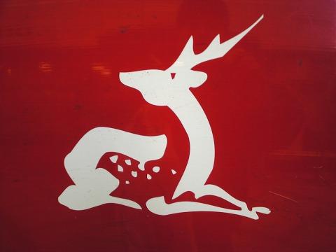 鹿のいる風景-ロゴ