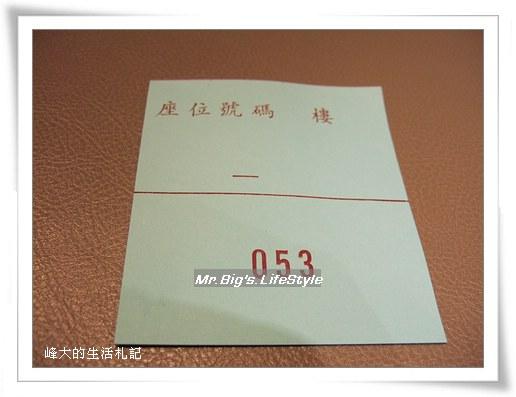 DSCF7819_nEO_IMG
