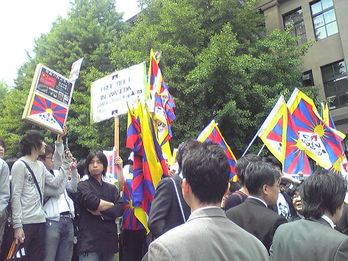 Students' 'Free Tibet' protests during Hu Jintao's Waseda University visit 4.